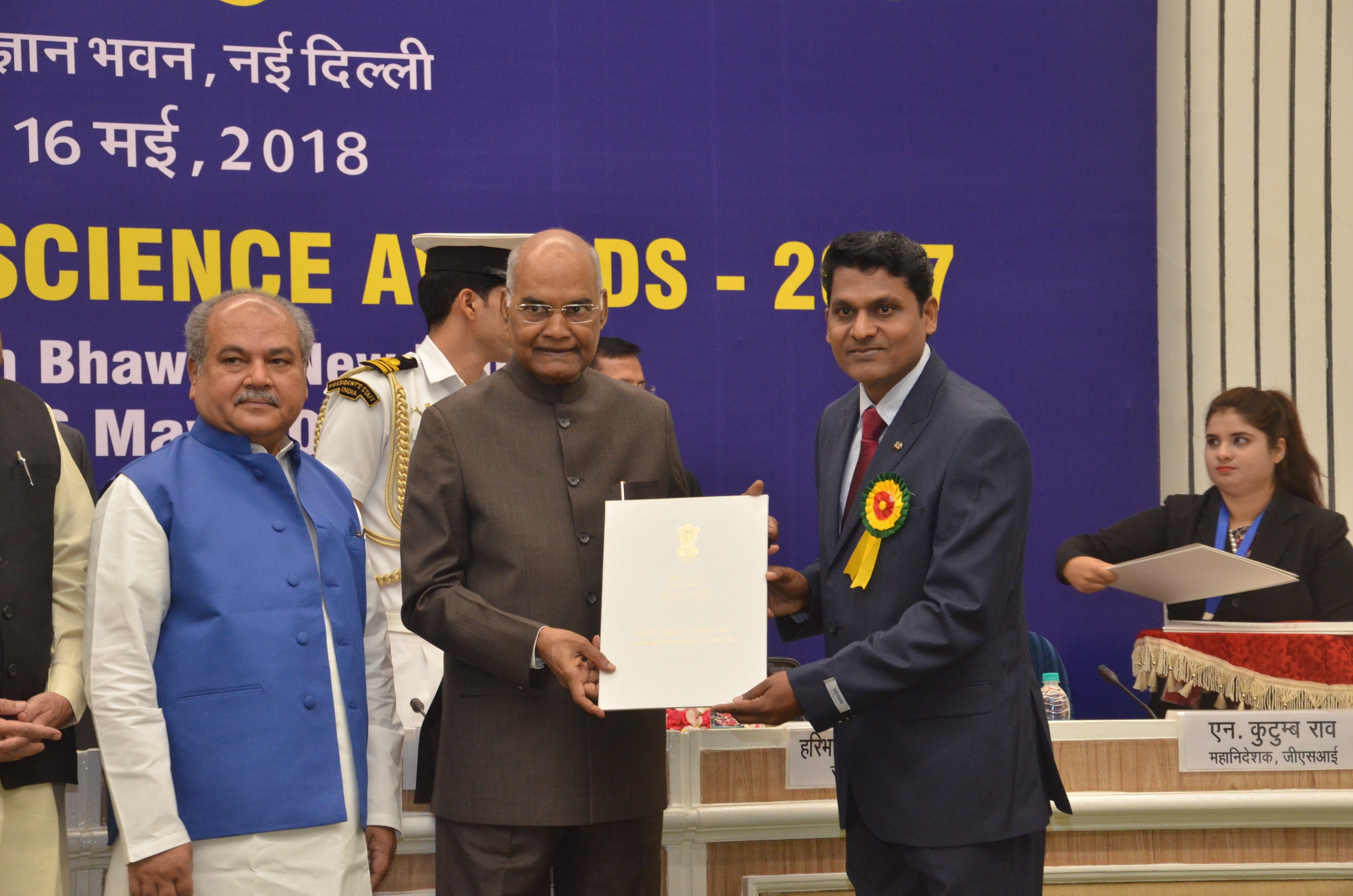 Dr. Sahebrao Sonkamble, Scientist, CSIR- NGRI, Hyderabad, has been selected for the prestigious National Geoscience Award (earlier known as National Mineral Award) by the Ministry of Mines, Govt. of India for the year 2017 for their significant contributions in the field of Groundwater Exploration (including project development, hydrogeological studies and management of groundwater resources) Team Award.