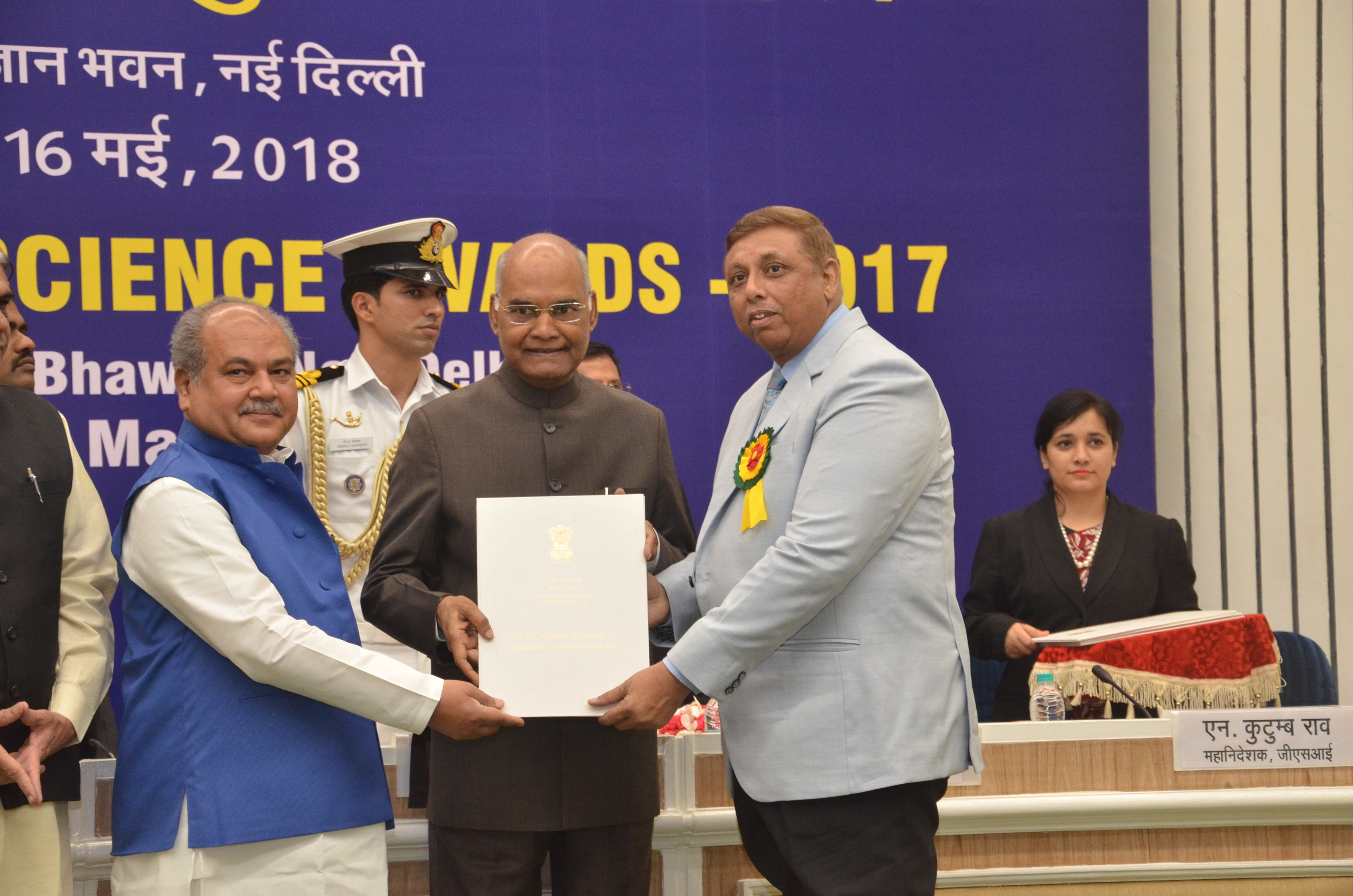Dr. Shakeel Ahmed, Chief Scientist,CSIR- NGRI, Hyderabad, has been selected for the prestigious National Geoscience Award (earlier known as National Mineral Award) by the Ministry of Mines, Govt. of India for the year 2017 for their significant contributions in the field of Groundwater Exploration (including project development, hydrogeological studies and management of groundwater resources) Team Award.