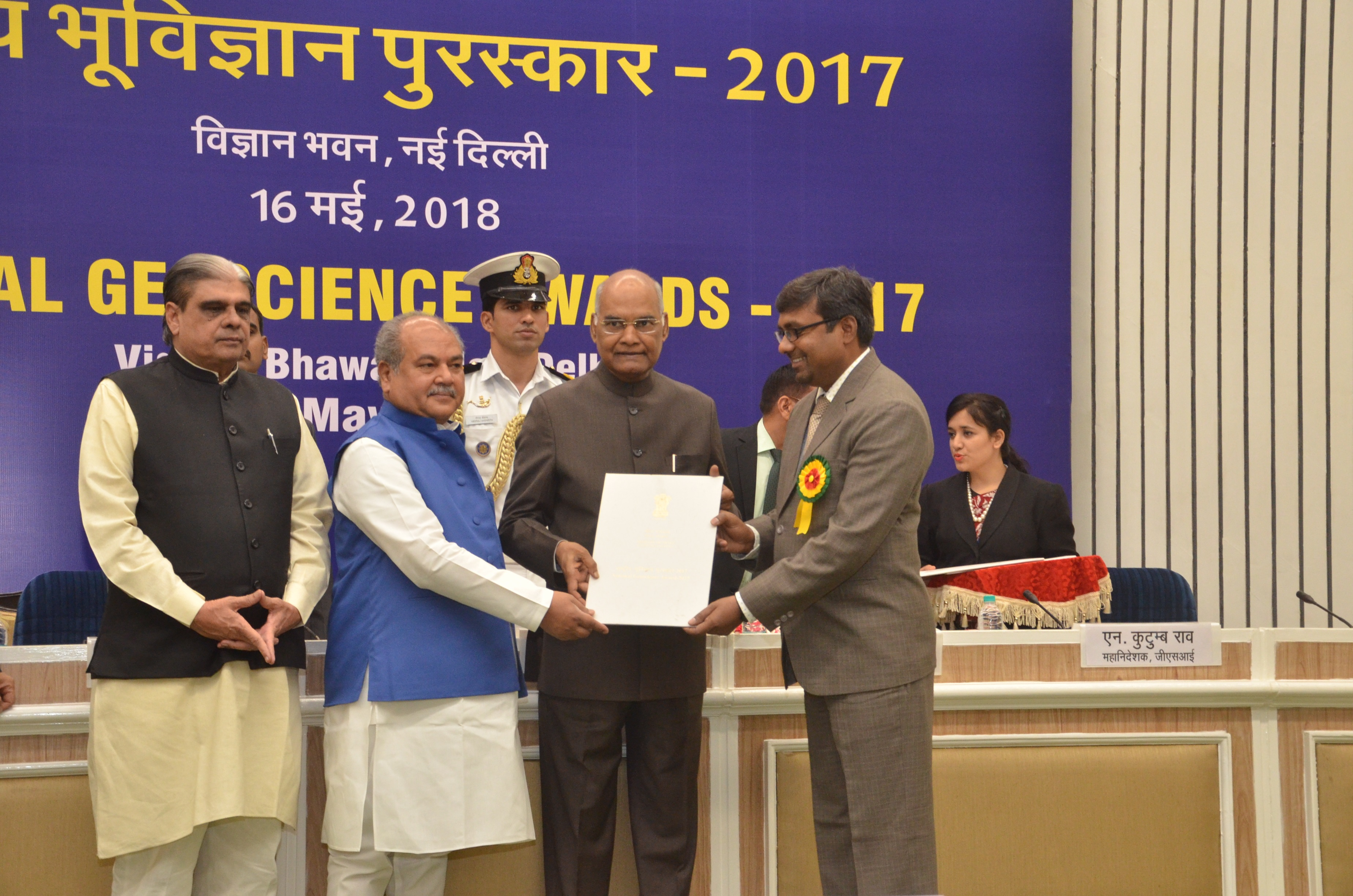 Dr. Subash Chandra, Principal Scientist, CSIR- NGRI, Hyderabad, has been selected for the prestigious National Geoscience Award (earlier known as National Mineral Award) by the Ministry of Mines, Govt. of India for the year 2017 for their significant contributions in the field of Groundwater Exploration (including project development, hydrogeological studies and management of groundwater resources) Team Award.