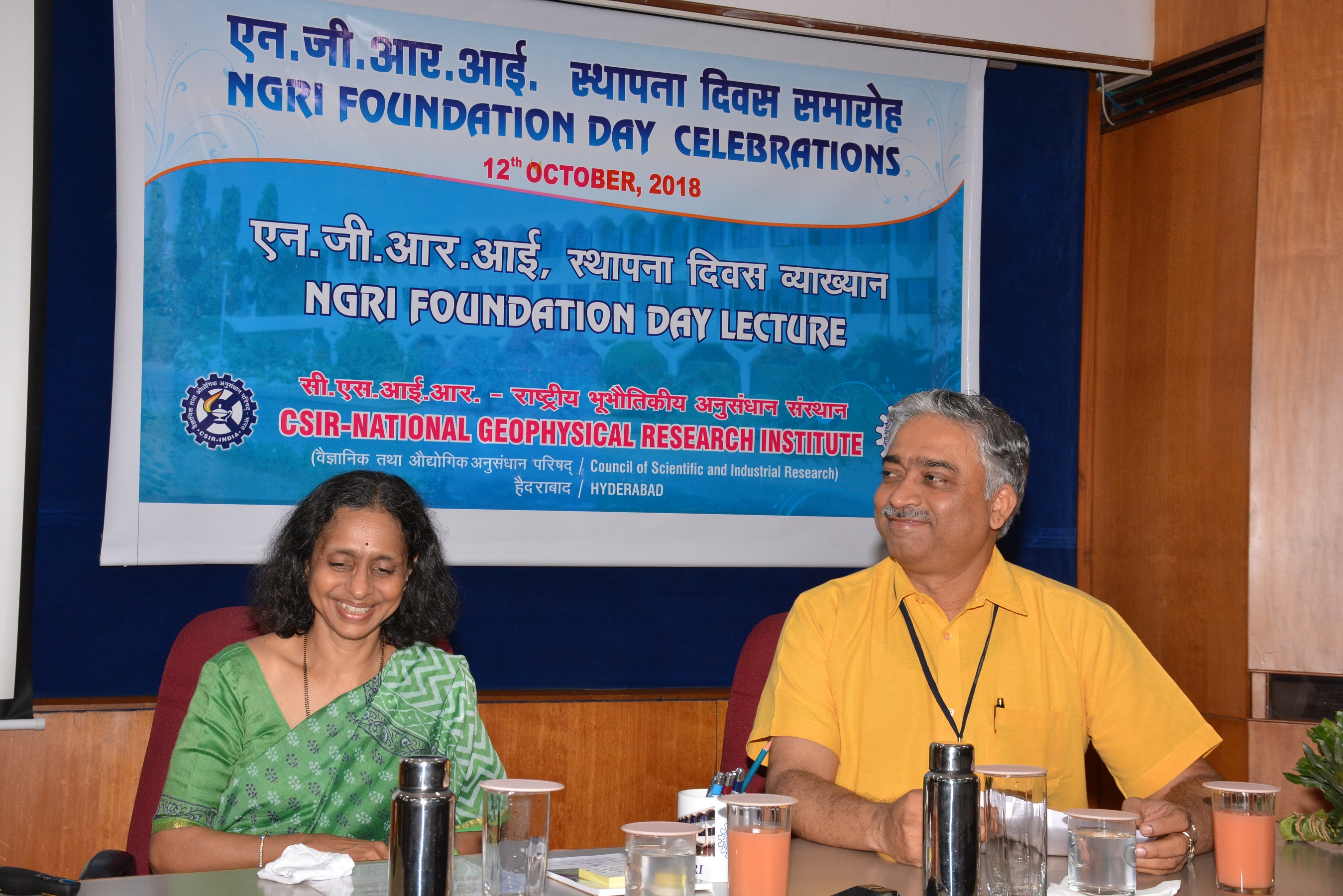 NGRI Foundation day 2018