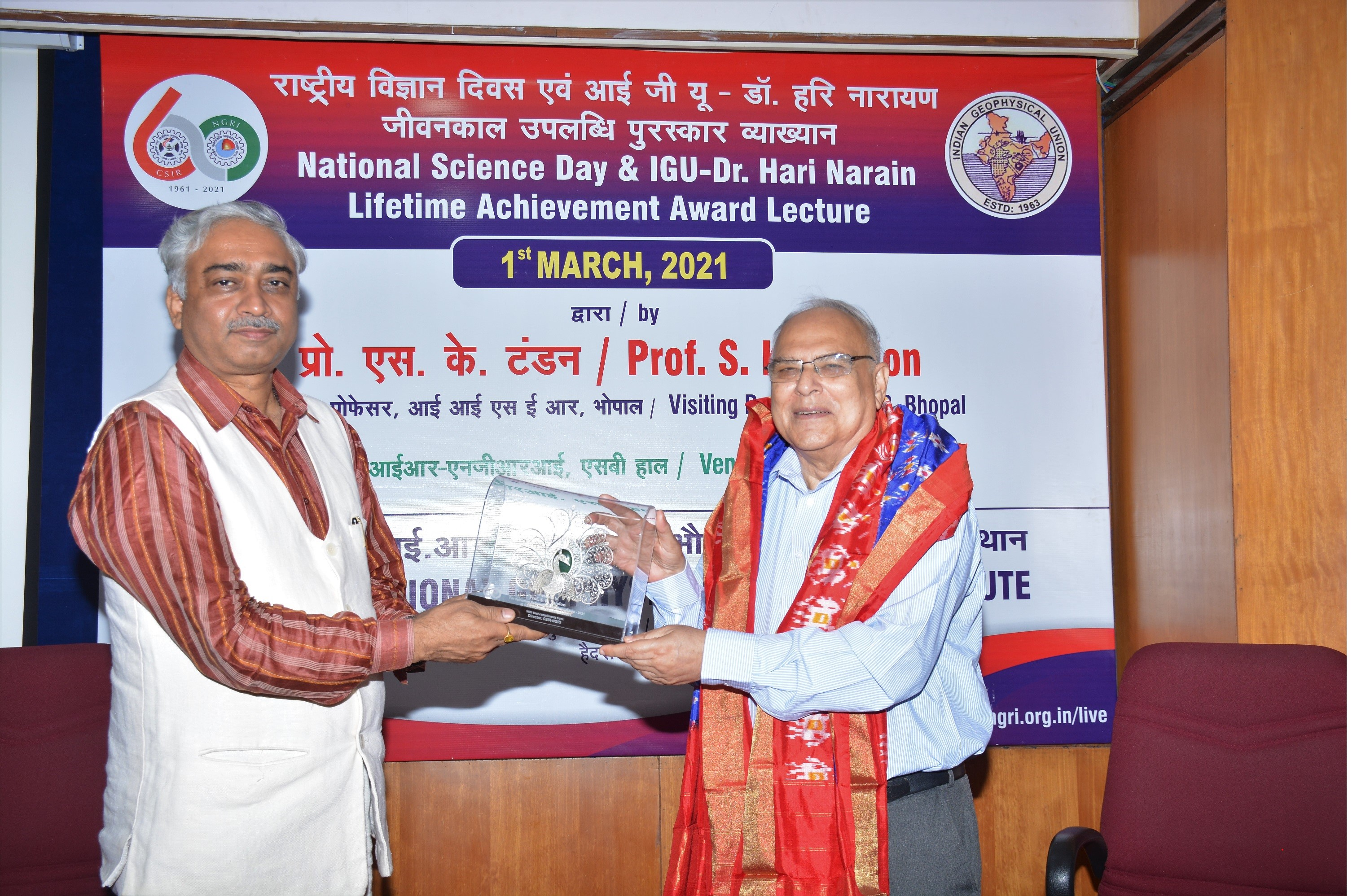 National Science Day Lecture-2021