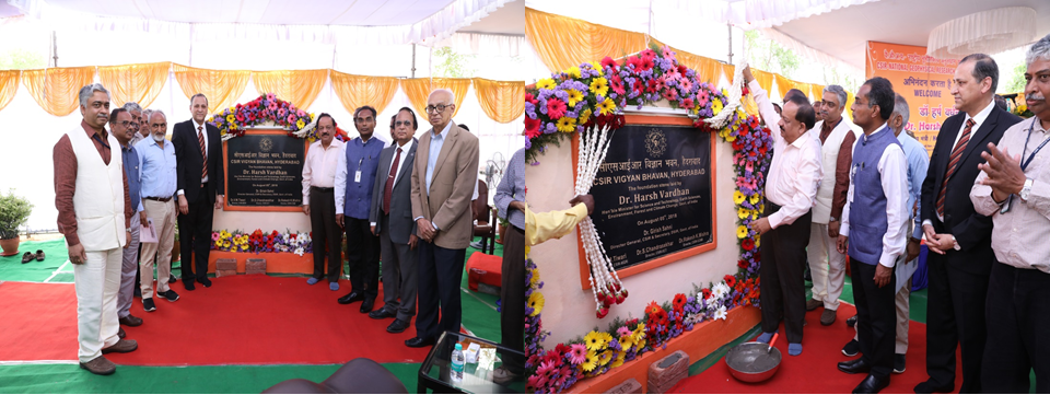 Laying of Foundation stone for CSIR Convention Center on August 5th, 2018