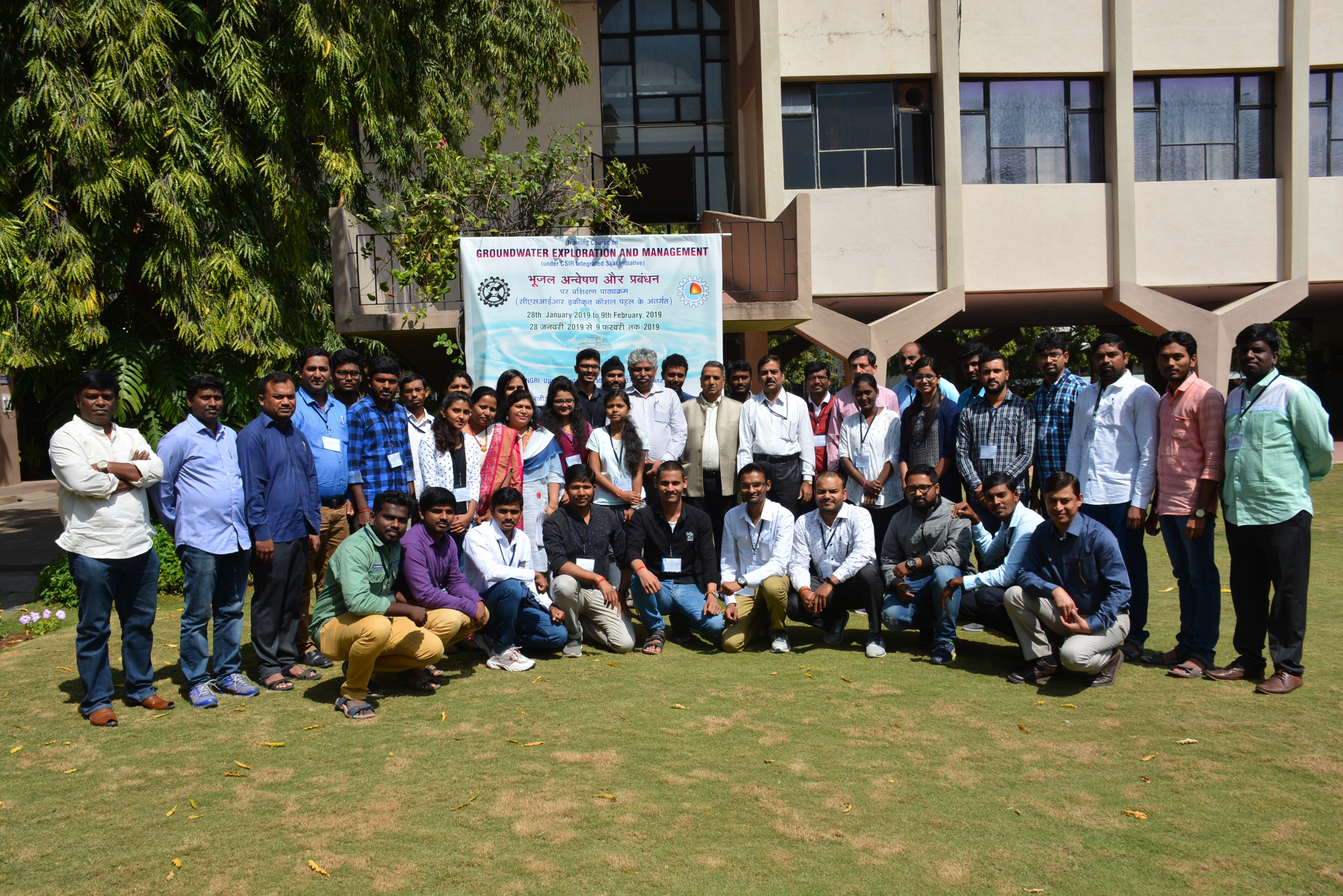 Groundwater Training Program January 2019
